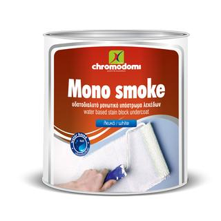 ΜΟΝΟ SMOKE - WATER BASED (water based stain block undercoat)