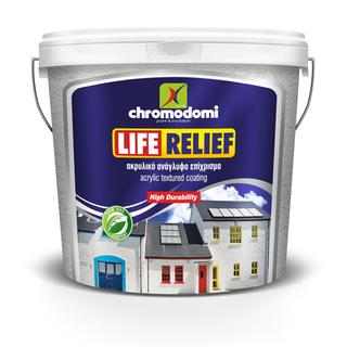 LIFE RELIEF (acrylic textured coating)